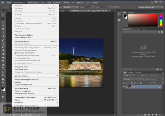 Adobe Photoshop CC 2014 Direct Link Download-Softprober.com