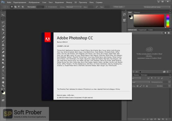 Adobe Photoshop CC 2014 Offline Installer Download-Softprober.com