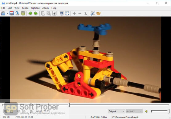Universal Viewer Pro 2020 Offline Installer Download-Softprober.com