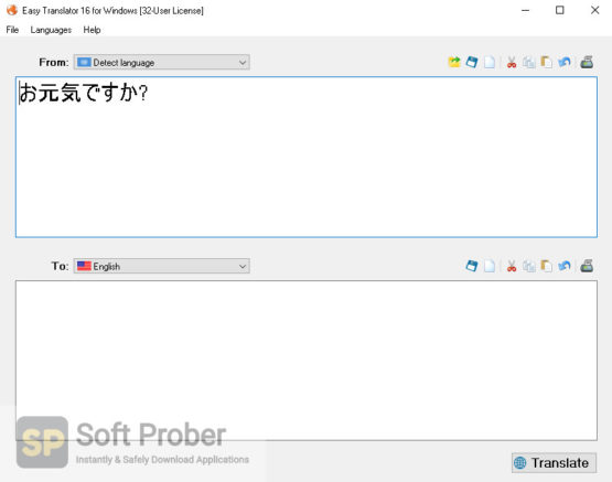 Easy Translator 2021 Direct Link Download-Softprober.com