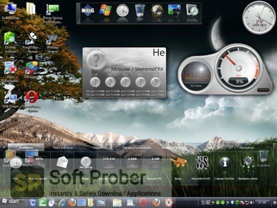 Winstep Nexus Ultimate 2021 Latest Version Download-Softprober.com