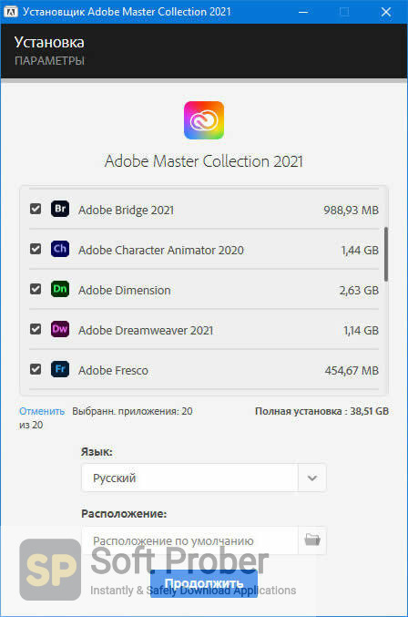 Adobe Master Collection v1 2021 Offline Installer Download-Softprober.com