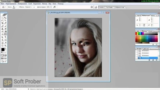Adobe Photoshop CS8 Latest Version Download-Softprober.com