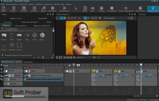 AquaSoft Stages 2021 Direct Link Download-Softprober.com