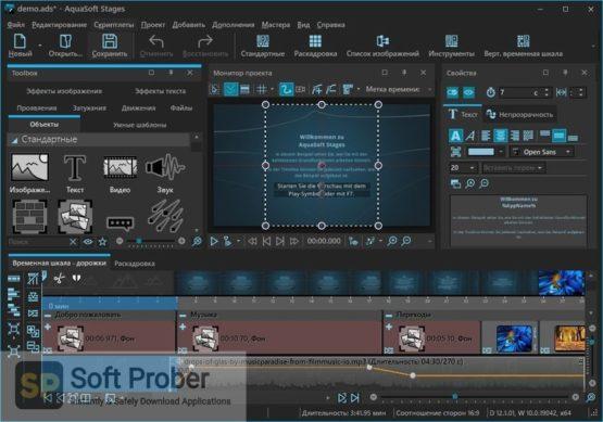 AquaSoft Stages 2021 Latest Version Download-Softprober.com