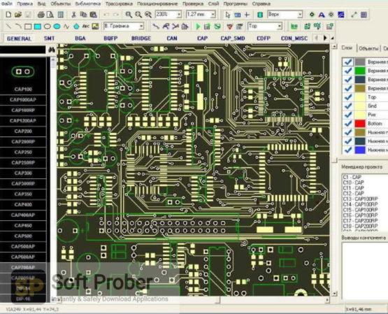 DipTrace 4 2021 Offline Installer Download-Softprober.com
