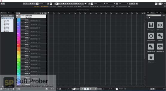 Steinberg Cubase 11 Pro 2021 Offline Installer Download-Softprober.com