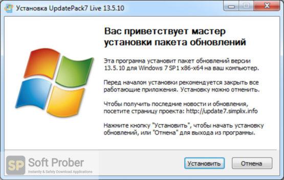 UpdatePack7R2 2021 Direct Link Download-Softprober.com