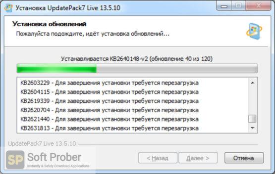 UpdatePack7R2 2021 Offline Installer Download-Softprober.com