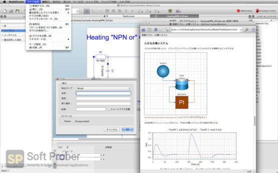 Wolfram SystemModeler 2021 Offline Installer Download-Softprober.com